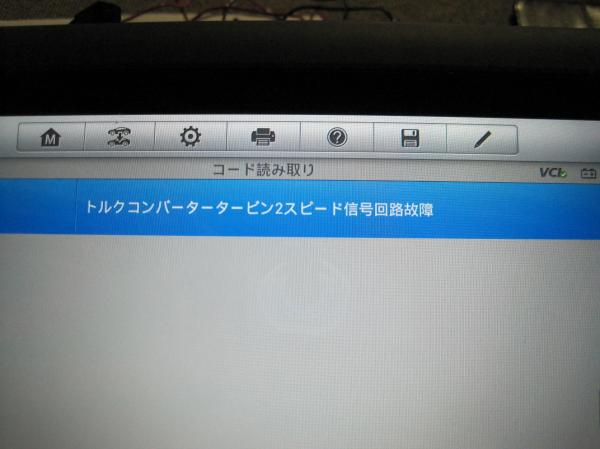IMG_3995_convert_20150706220043.jpg