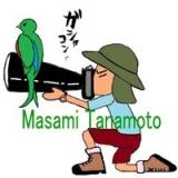 Masami Tanamoto