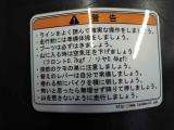 DSCN5146_R.jpg