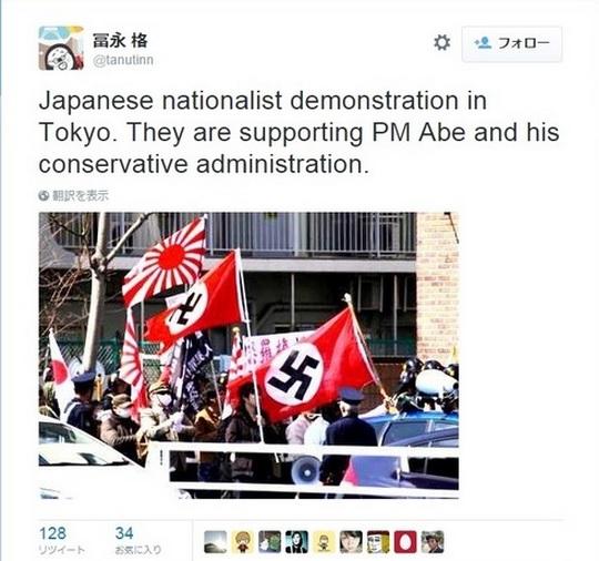 2015-8-5富永格の反日ツイッター英語版