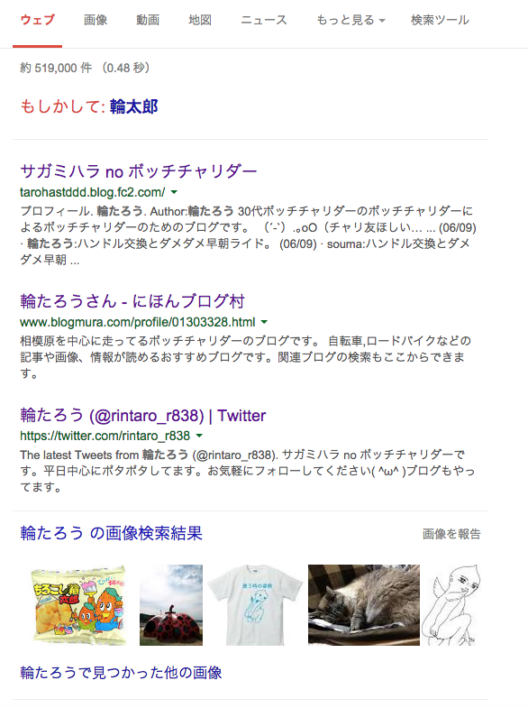2015061101.png