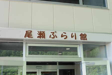 19-P1010585.jpg