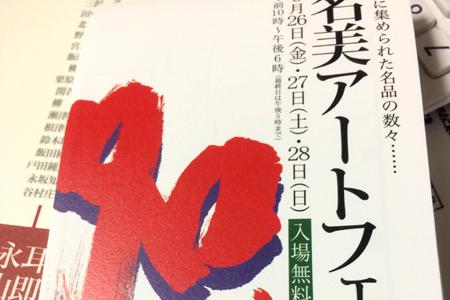 15_06_29_2.jpg
