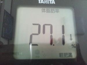 150718_体脂肪率 (300x225)