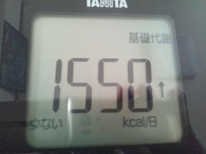 150718_基礎代謝 (300x225)
