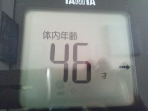 150718_体内年齢 (300x225)