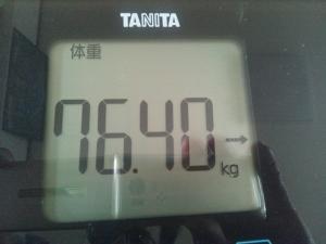 150729_体重 (300x225)