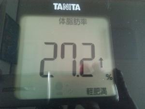 150729_体脂肪 (300x225)