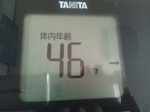 150729_体内年齢 (300x225)