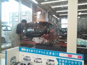 車検見積もり (300x225)
