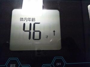 150809_体内年齢 (300x225)