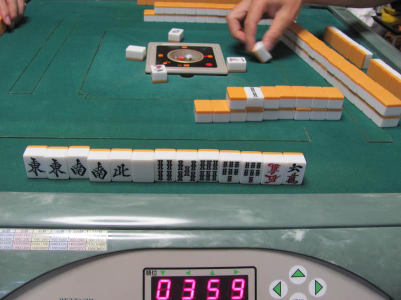 mahjong20150726