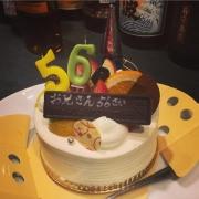 cake20150726.jpg