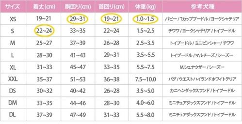 img592558534-crop.jpg