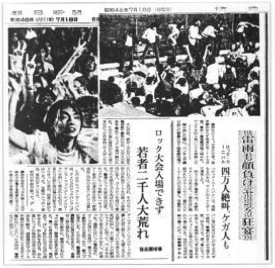 GFR_Newspaper_1971718.jpg