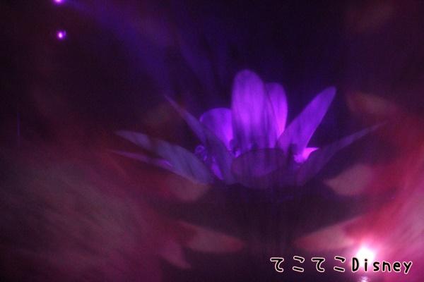 ファンタズミック 2-1