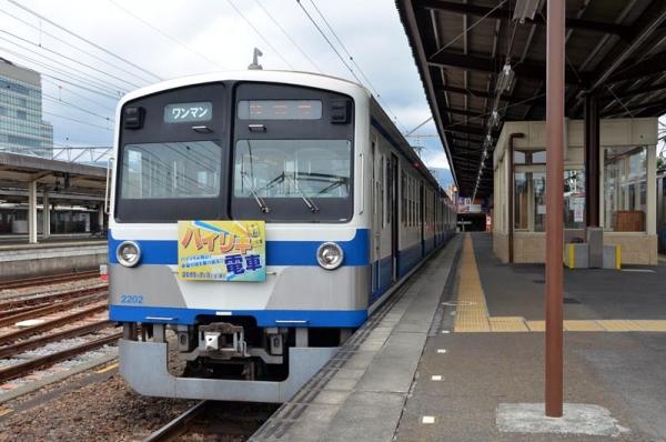 1300系電車駿豆線55レ@三島(2015年6月22日)
