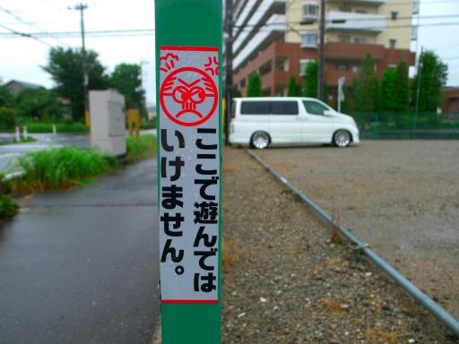 20150619・雨の日のささやきおまけ2