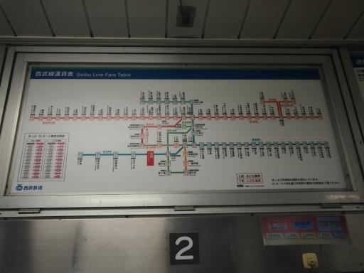 20150628・東大和3参考2・大・東大和市駅