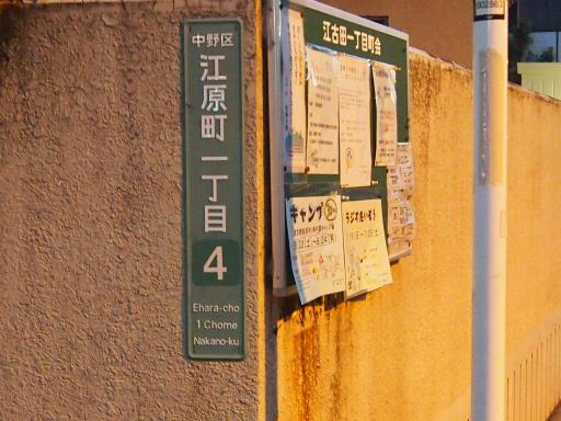 20150713・江古田1-05