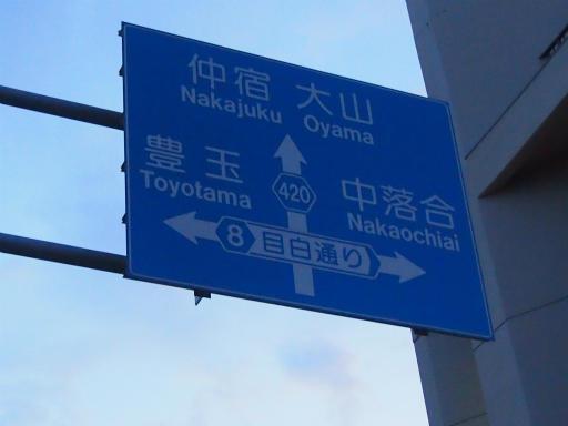 20150713・江古田1-09