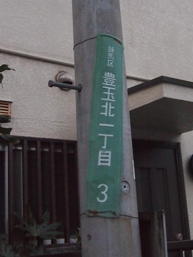 20150713・江古田1-17