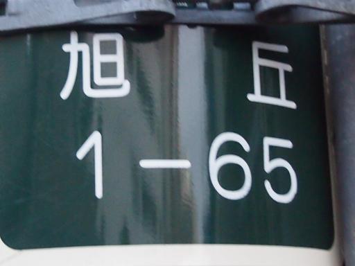 20150713・江古田1-22