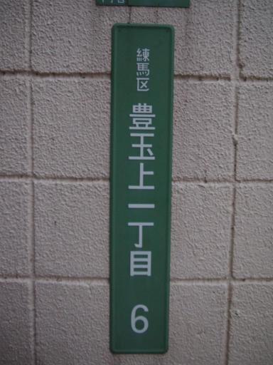 20150713・江古田1-20