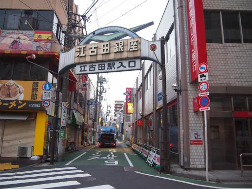 20150713・江古田2-01