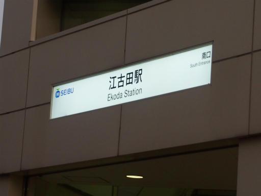 20150713・江古田2-08