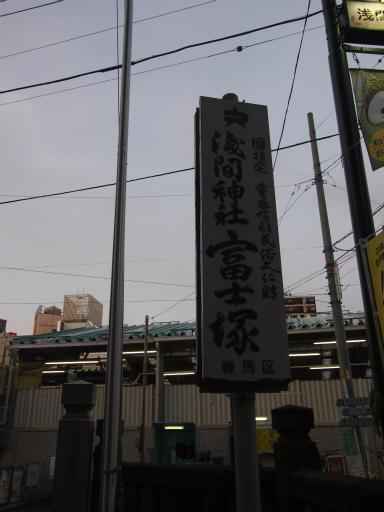 20150713・江古田2-15