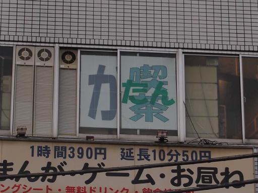 20150713・江古田2-24