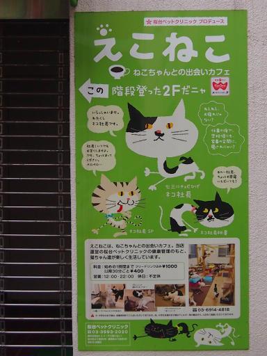 20150713・江古田2-19