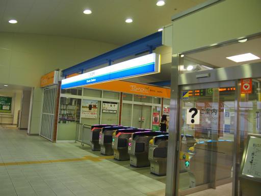 20150713・江古田3-10