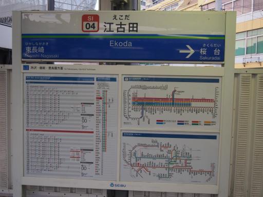 20150713・江古田3-18