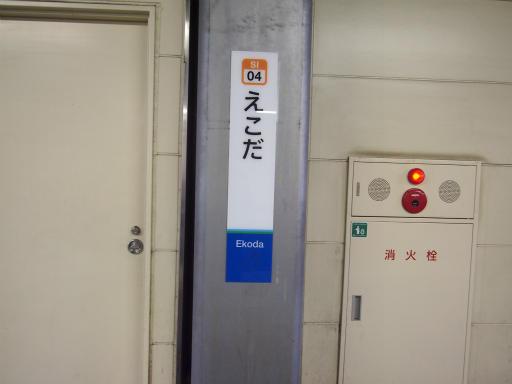 20150713・江古田3-16
