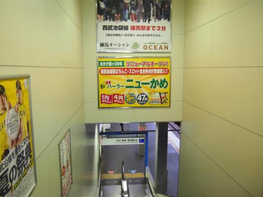 20150713・江古田3-15