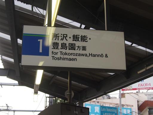 20150713・江古田3-20