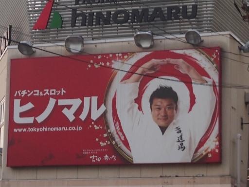 20150713・江古田ネオン11