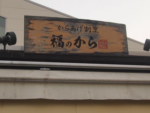 20150713・江古田ネオン17