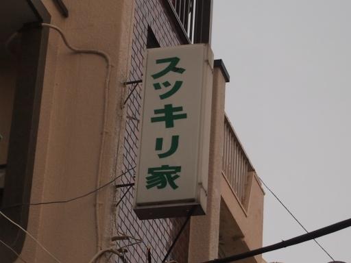 20150713・江古田ネオン15