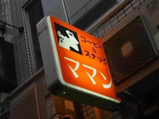 20150713・江古田ネオン13