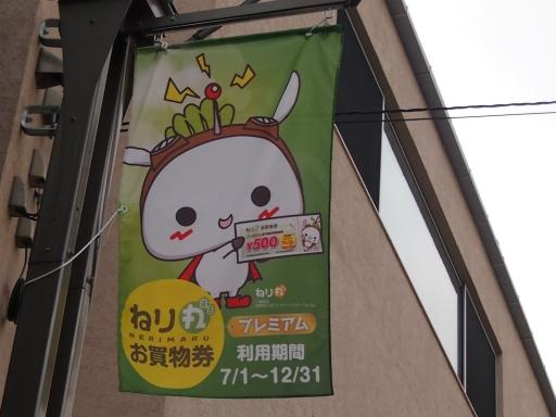 20150713・江古田ネオン12