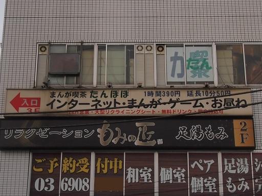 20150713・江古田ネオン18-2