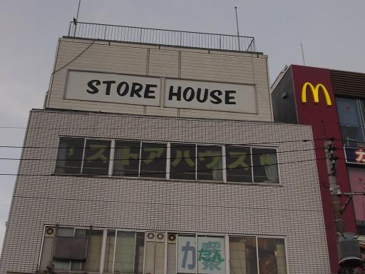 20150713・江古田ネオン18-1
