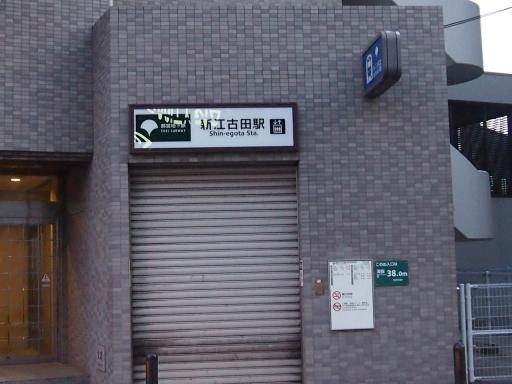 20150713・江古田鉄写01