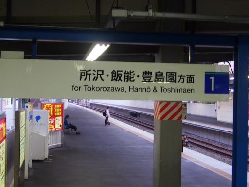 20150713・江古田鉄写11