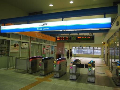 20150713・江古田鉄写09
