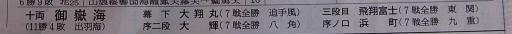 20150726・相撲05