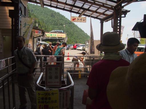 20150726・御岳山空11